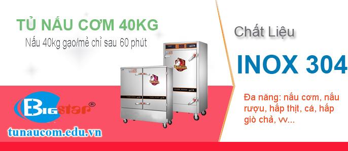 Tủ nấu cơm 40kg có thể cung cấp cho khoảng 200 - 250 suất cơm trong một lần nấu