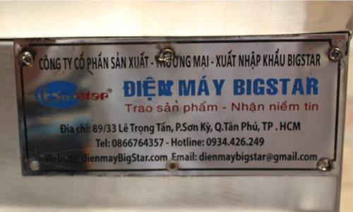 logo-thuong-hieu-bigstar